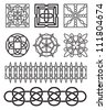 Set of celtic knot design elements, vector. - stock vector
