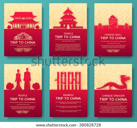 Set of China country ornament illustration concept. Art traditional, poster, book, abstract, ottoman motifs, element. Vector decorative ethnic greeting card or invitation  design background. - stock vector