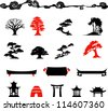Set of chines bonsai trees Isolated on white background - stock vector