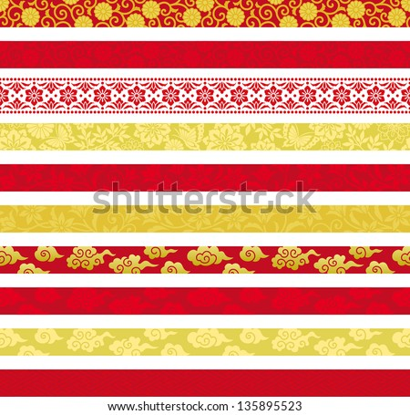 Set of Chinese decorative banners.