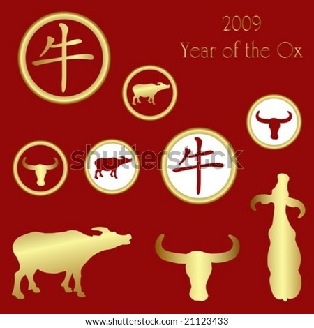 "Set of 2009 chinese new year icons, year of the Ox with chinese character for ""Ox"". Vector - stock vector"
