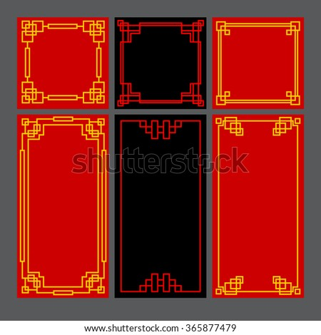 Set Chinese Vintage Graceful Frames Text Stock Vector 365877479 ...