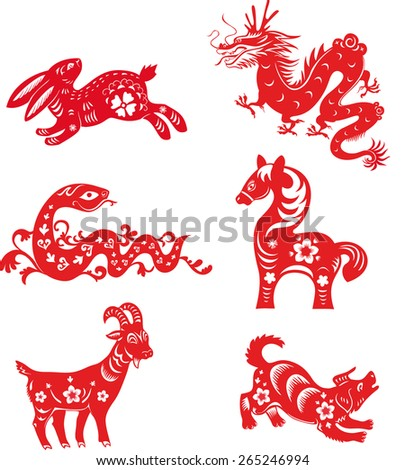Set of Chinese zodiac animals