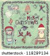 Set of Christmas and New Years Doodles and Drawings, including Christmas angel, Santa Clause, reindeer, shepherdess, ivy border and Merry Christmas greeting, on a vintage, textured background - stock vector