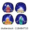 set of Christmas icons with city buildings in the snow - stock vector