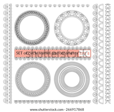 Set of circle frames and patterns - stock vector