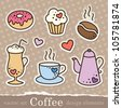 set of coffee stickers, vintage elements for scrapbook design - stock vector