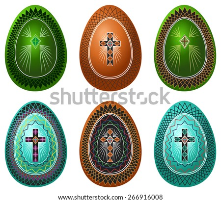 Set of colored Easter eggs. Realistic illustration easter eggs. Easter egg. Royalty free stock illustration for greeting card, ad, promotion, poster, flier, blog, article. Vector. EPS 10 Illustrator. - stock vector
