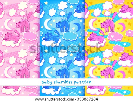 Set of colorful baby seamless pattern with cats, clouds and stars. Vector background - stock vector