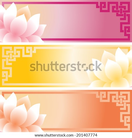 Set of colorful traditional Asian lotus banners with space for text - stock vector