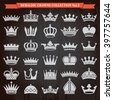 Set of crown heraldic silhouette icons vector - stock vector