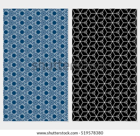 set of cube pattern. Optical illusion. Seamless geometry design. color. Vector illustration.
