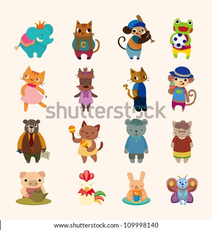 set of 16 cute animal icons - stock vector
