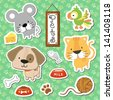 set of cute baby animals stickers on seamless pattern background, in vector format very easy to edit, individual objects - stock