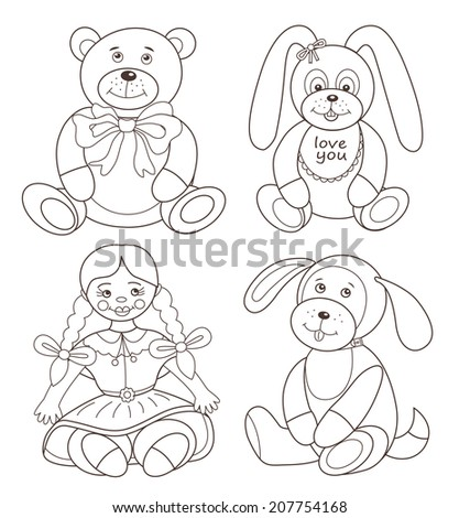 set of cute toys (vector illustration) - stock vector