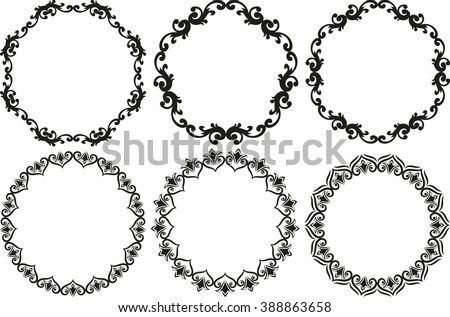 set of decorative decorative frames - stock vector