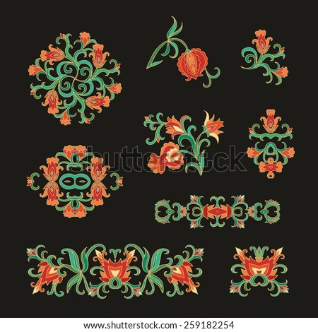 Set of decorative elements with pomegranates - stock vector