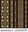 set of decorative ribbons - stock vector
