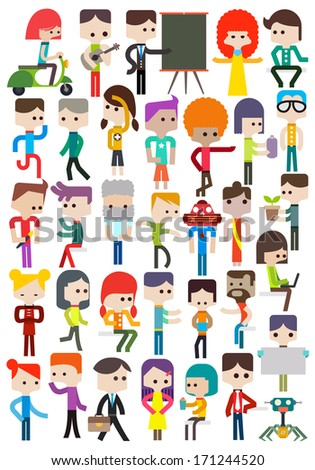 Set of different cartoon characters people, vector illustration - stock vector
