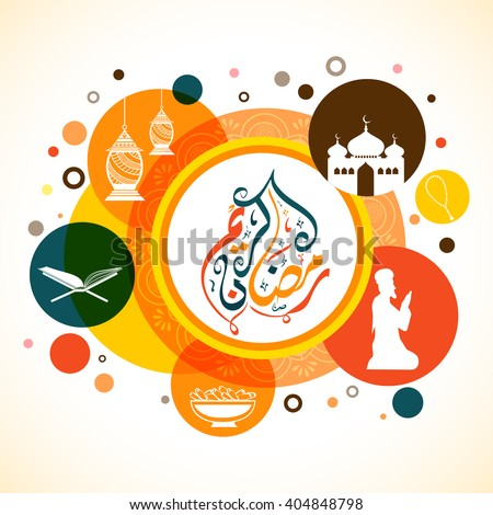 Set of different creative Islamic elements with Arabic Calligraphy of text Ramadan Kareem for Holy Month of Muslim Community celebration. - stock vector