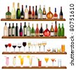 Set of different drinks and bottles on the wall. Vector illustration - stock vector