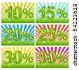 Set Of Discount Cards With Green Figures In Grass, Isolated on white - stock vector