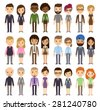 Set of diverse business people isolated on white background. Different nationalities and dress styles. Cute and simple flat cartoon style. - stock vector