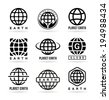 Set of Earth Icons (5) - stock vector
