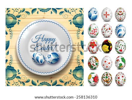 Set of Easter eggs. Vector Easter card. Happy Easter. Gzhel. Vector objects. 3D. Realistic Easter eggs. Vector background. Russian painting. - stock vector