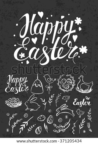 Set of Easter hand drawn elements and handwritten inscription on the blackboard. Happy Easter. Vector objects. Easter eggs, chicken, rabbit, cake. Floral background. Typography. Lettering. Chalk. - stock vector