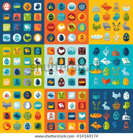 Set of easter icons - stock vector