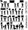 Set of editable vector silhouettes of protesters and banners with all elements as separate objects - stock photo