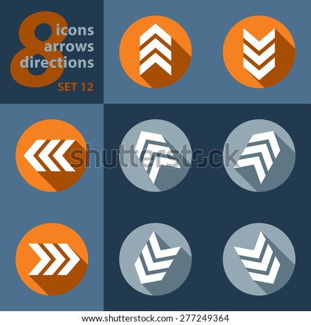 set of eight icons - with arrows in all eight directions with stylized shadows - stock vector