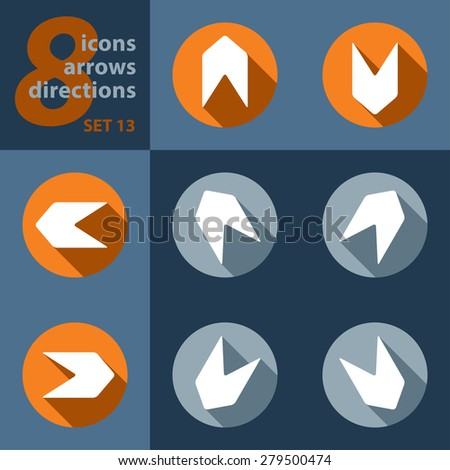 set of eight icons. with arrows in all eight directions with stylized shadows - stock vector