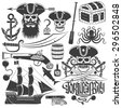 Set of elements for creating pirate logo or tattoo. Skull emblem. Tricorn, anchor, saber, old gun, barrel, chest, ship, octopus and more. - stock photo