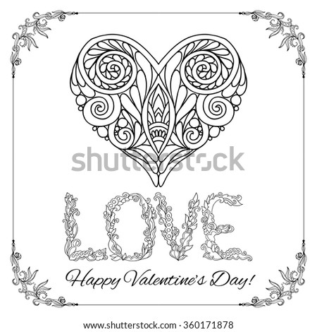 Set Of Elements For Happy Valentines Day Card Love Heart Frame Vector Illustration