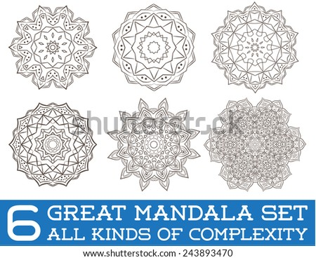 Set of Ethnic Fractal Mandala Vector Meditation Tattoo looks like Snowflake or Maya Aztec Pattern or Flower too Isolated on White  - stock vector