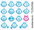 Set of  faces with various emotion expressions. Vector Smileys. - stock vector
