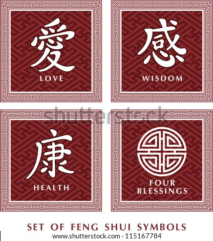 Chinese symbol stock photos images pictures shutterstock - Feng shui good health symbols ...