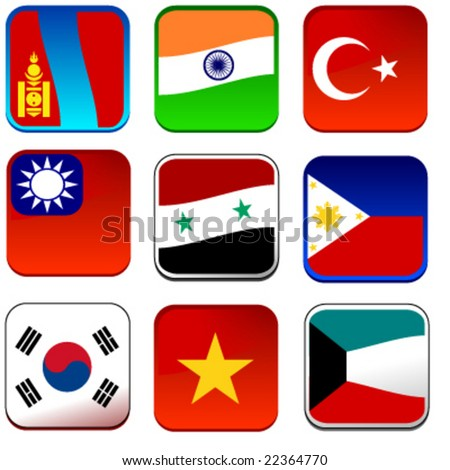 set of flag of asia part 2 of 3 - stock vector