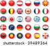 Set of flags. Glossy buttons. All elements and textures are individual objects. Vector illustration scale to any size. - stock vector