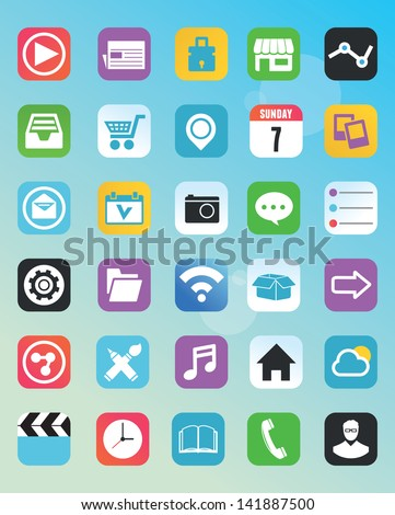 Set of flat icons for design - vector icons - stock vector