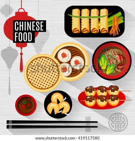 Set of flat, vector isolated elements chinese food. Chinese food box, plate, chopsticks, top view, silhouette lantern. - stock vector