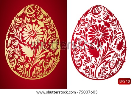 set of floral easter eggs - stock vector