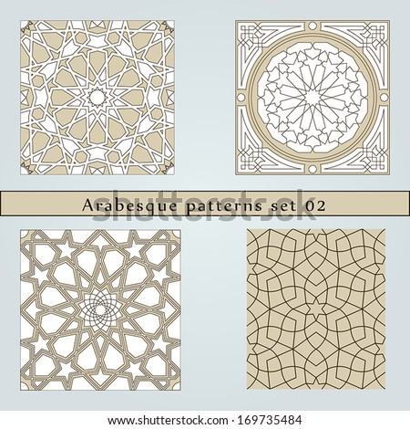 Set of four arabesque seamless pattern in editable vector file - stock vector