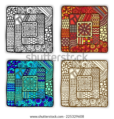 Set of four decorative ornamental abstract rectangles in vector. Set of ethnic design elements. Card design template. Can be used for invitation, menu, for pillow design, banners, signs. - stock vector