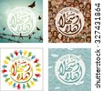 "Set of four  ""Refugees Welcome"" images, in English and Arabic saying ""Welcome"" (ahlan-wa-sahlan) - stock photo"