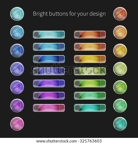 Set of glossy buttons for your design.