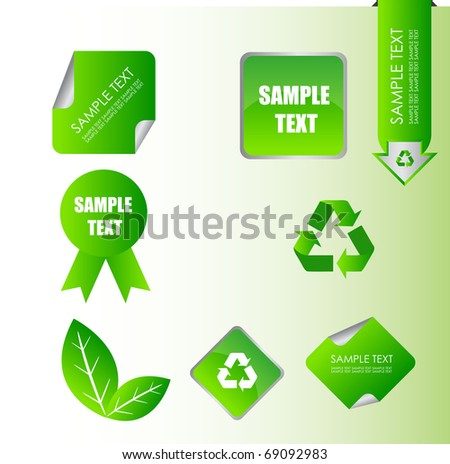 set of green elements - stock vector