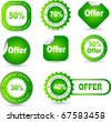 set of green stickers - stock vector